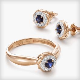 изделия с бриллиантами